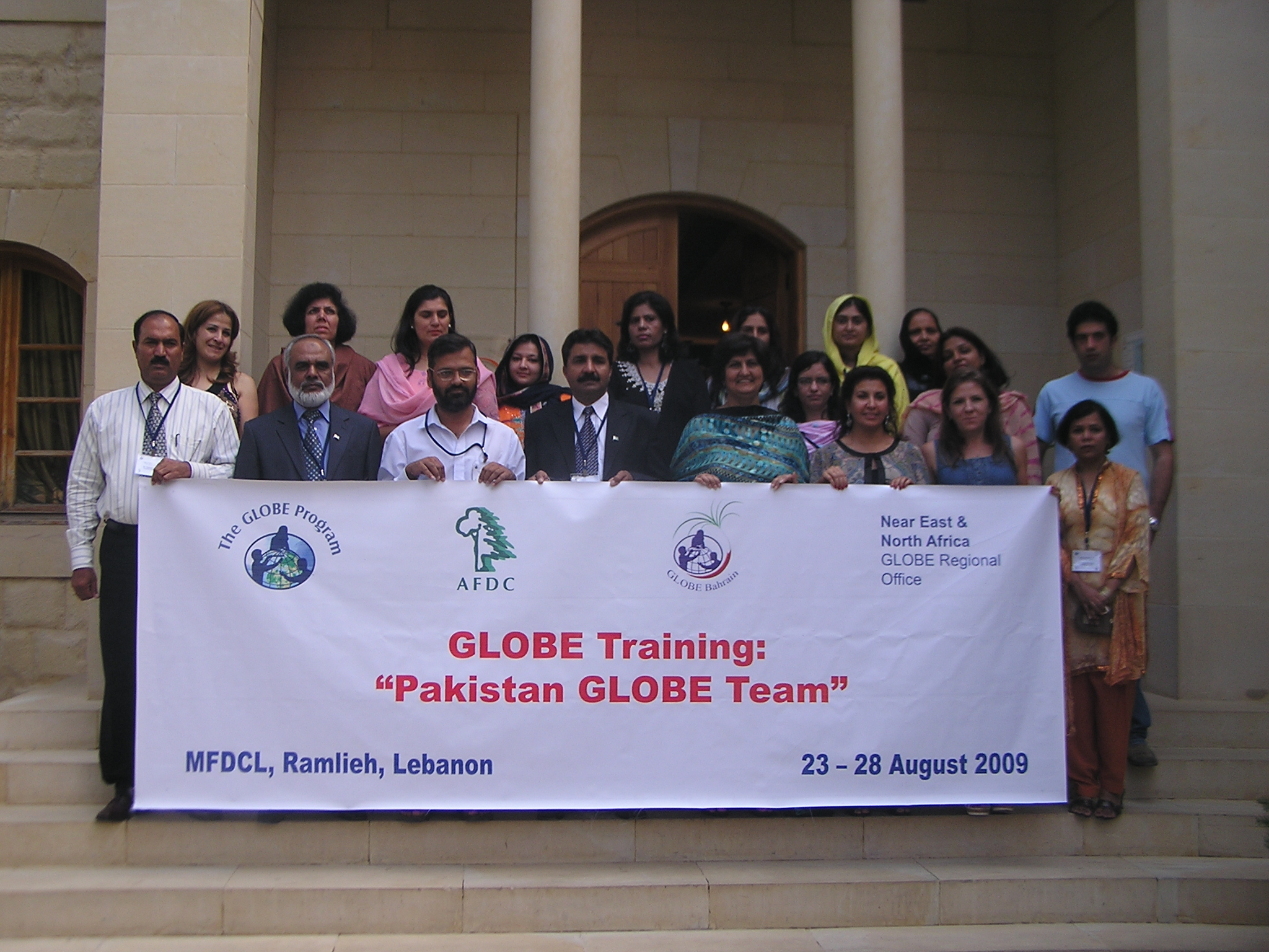 Pakistan joined the GLOBE Program
