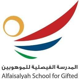 Al Fisaliah Gifted School at Jeddah logo