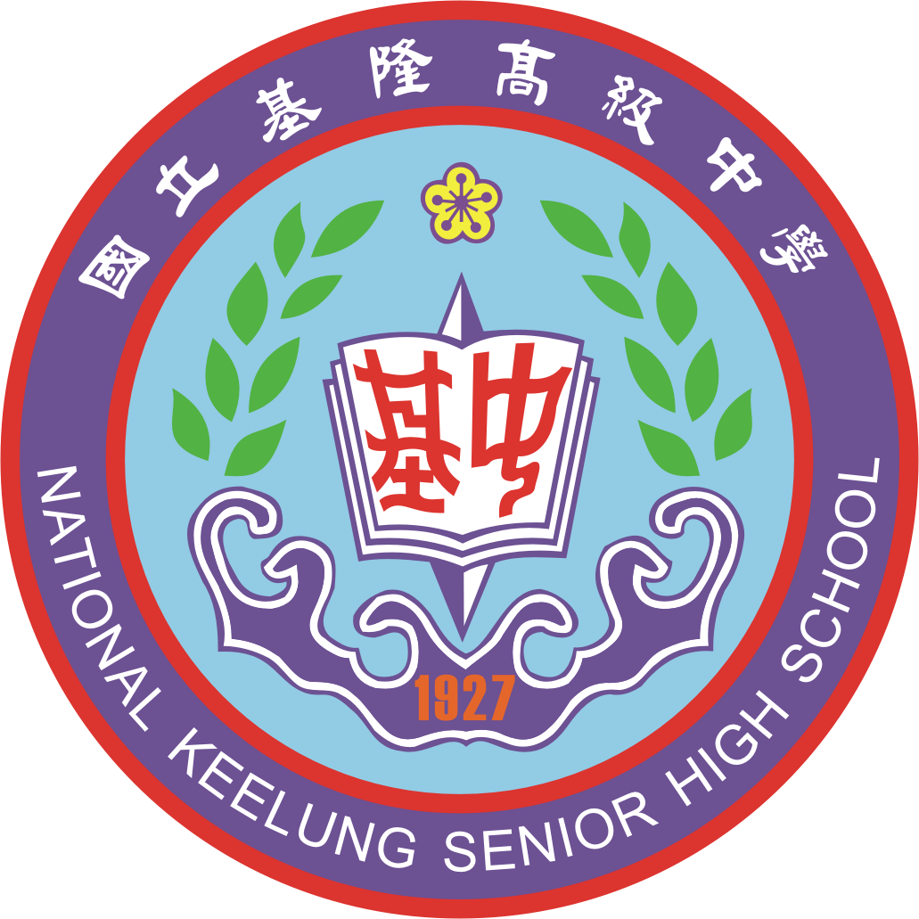 National keelung senior high school logo