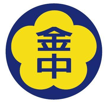 Kaohsiung  Municipal Cianjin Junior High School logo